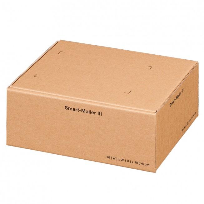 Smart-Mailer III für 100× 200 × 250 mm, braun